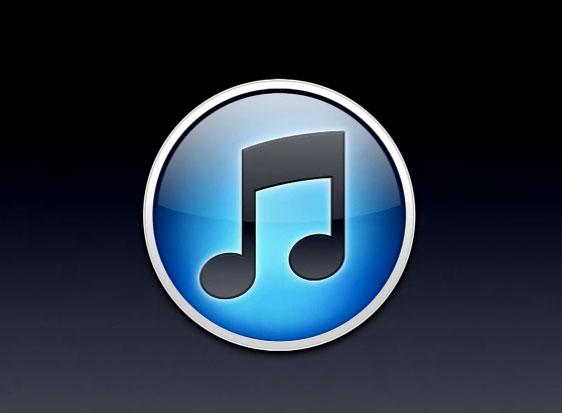 Las ventas de música en iTunes vuelven a caer