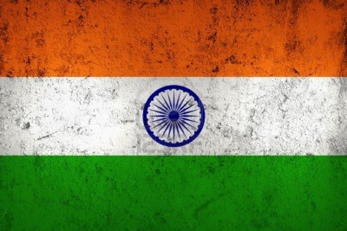 Cierra Dhingana, uno de los servicio de streaming en la India