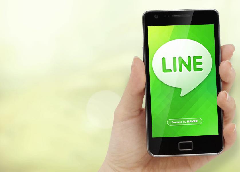 Line hace oficial el lanzamiento de su servicio de streaming de música