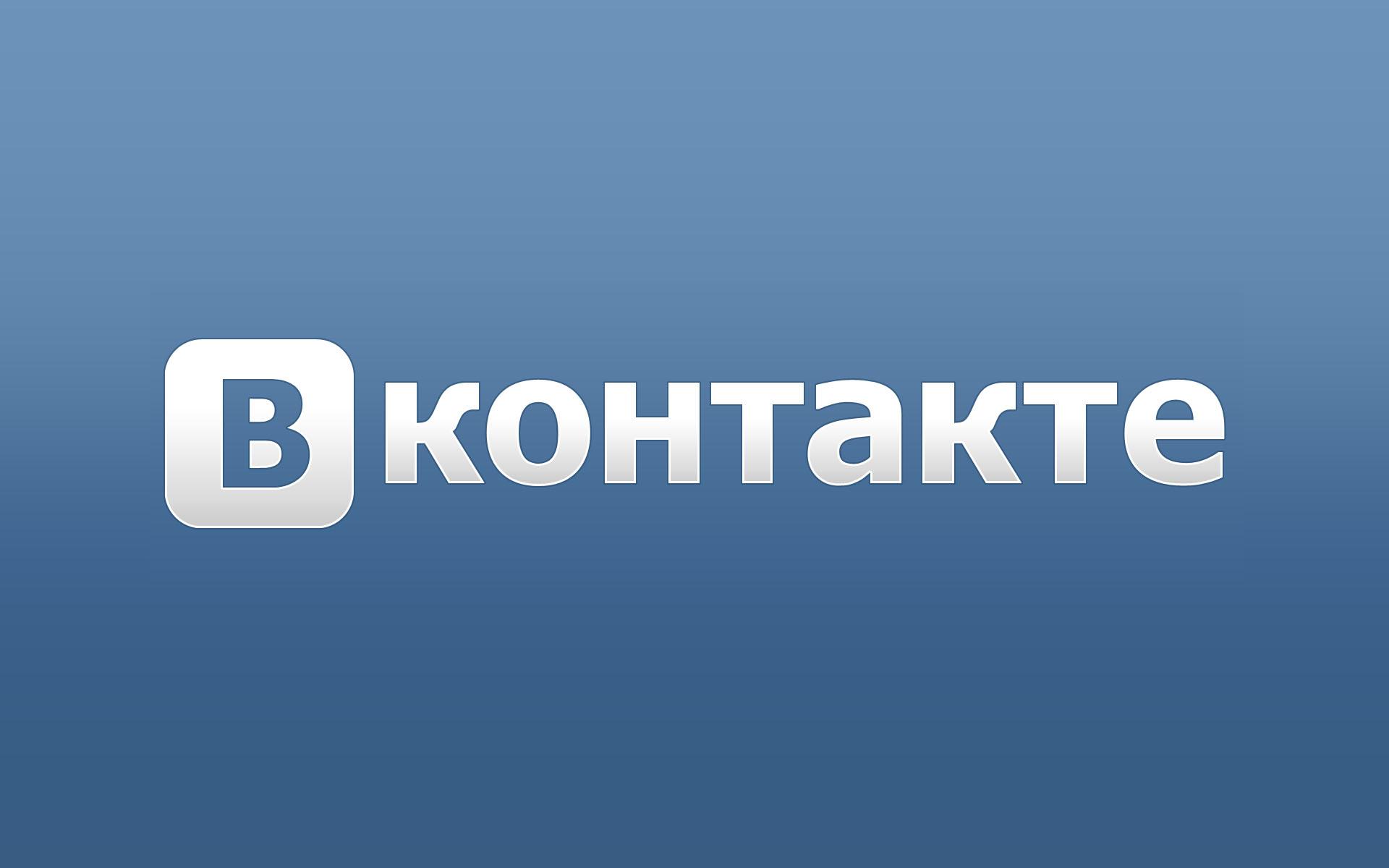 Las majors llevan a los tribunales a vKontakte