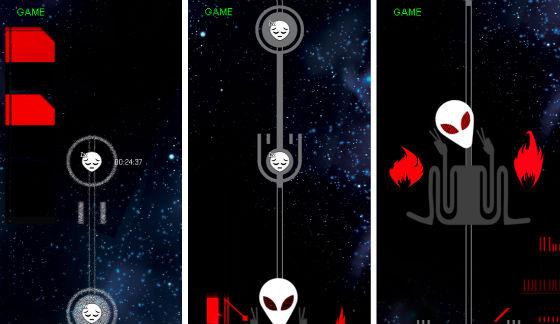 alien-ride-access-granted