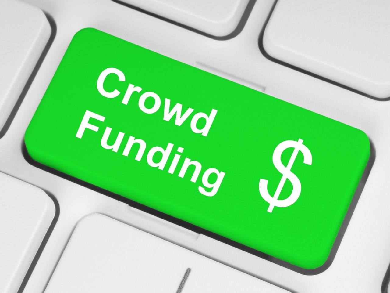 Sobre la regulación del crowdfunding en España