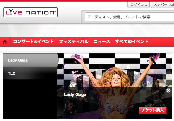 Live Nation asume todo el control de su división de Japón