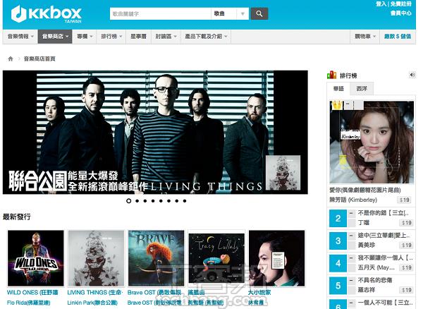 KKBOX levanta 104 millones de dólares en financiación