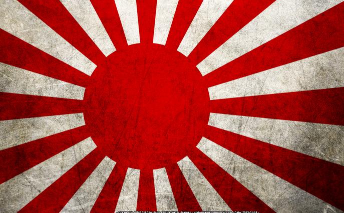 La venta de música digital en Japón crece en el primer semestre de 2015