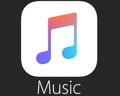 """""""Apple Connect"""" será eliminado en la nueva versión de iOS"""