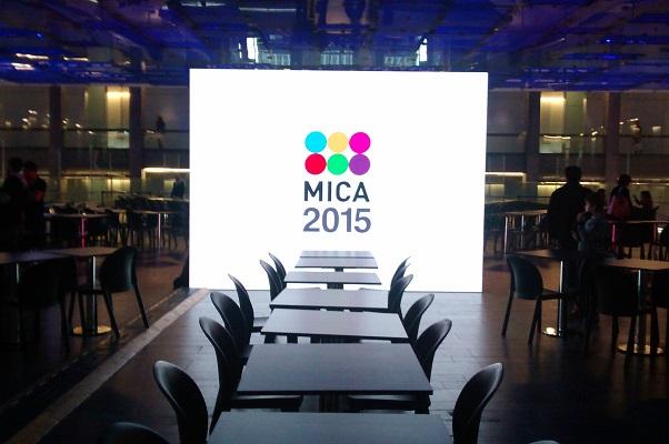 Lo más destacado del negocio de la música en MICA 2015