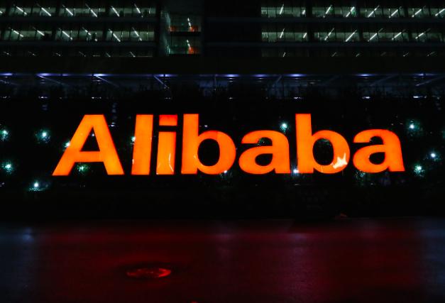 BMG amplia su acuerdo con Alibaba y su filial Alibaba Music